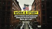 Работа и учёба в США